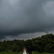 Wedding photographer Rodrigo Garcia (rodrigogaf). Photo of 29.06.2015
