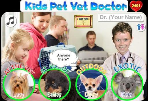 孩子宠物兽医博士