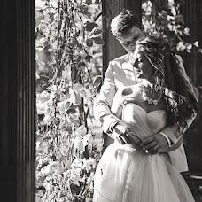 Düğün fotoğrafçısı Aleksandr Efimov (AlexEfimov). 03.12.2016 fotoları