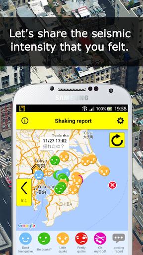 Yurekuru Call 3.6.23 screenshots 3