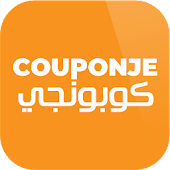 Couponje | كوبونجي