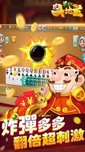 單機鬥地主 歡樂版單機遊戲(棋牌遊戲中最好玩的單機遊戲 真人智能的手機撲克牌遊戲) - náhled