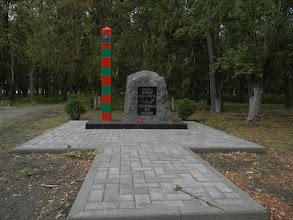 Photo: на Аллее славы есть памятный камень пограничникам всех поколений. А ведь когда-то и Донская крепость, давшая основу селу Донское, была построена в 1777 году как пограничная - она была девятая в Азово-Моздокской линии