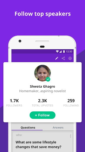 Vokal - Ask Questions, Share knowledge with India  screenshots 4