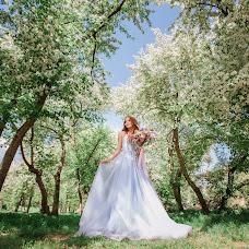 Wedding photographer Elena Kobzeva (Kobzeva). Photo of 02.04.2018