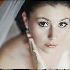 Wedding photographer Marcin Bogdański (MarcinBogdansk). Photo of 08.12.2015