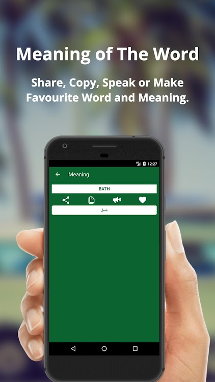English to Urdu Dictionary & Translator – (Android Apps) — AppAgg