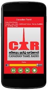 Tamil FM Radio (தமிழ் ரேடியோ) screenshot 3