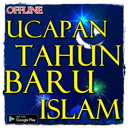 Ucapan Tahun Baru Islam Apps On Google Play