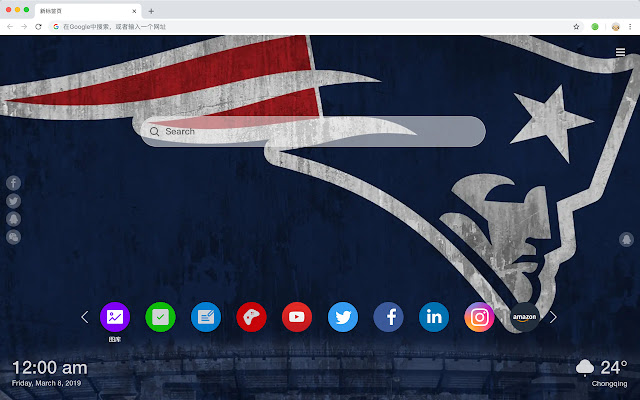 Patriots HD Wallpapers Popular Themes
