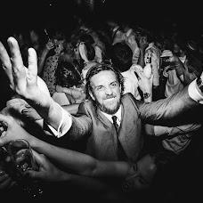 Fotógrafo de bodas Gonzalo Anon (gonzaloanon). Foto del 21.04.2018
