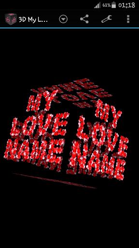3D My Name Love Live Wallpaper 2.0 screenshots 2