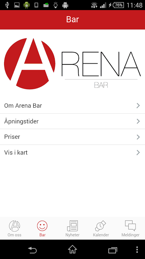 Arena- screenshot