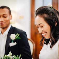 Wedding photographer Frame Freezer (framefreezer). Photo of 29.04.2018
