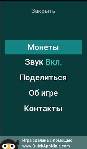 Угадай Фиксики - Викторина 2018