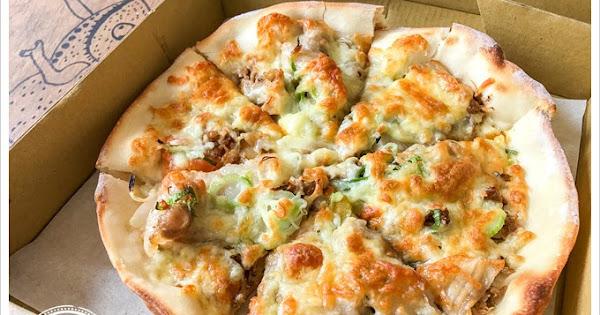 熟成台灣漬物披薩外帶專門店-人生摯愛的手作披薩專賣店!