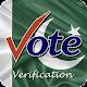 Vote Verification (app)