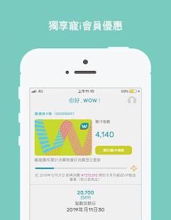 屈臣氏臺灣 - Apps on Google Play