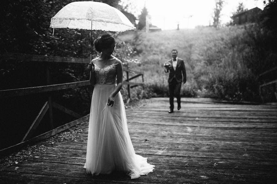 Wedding photographer Vasiliy Klimov (klimovphoto). Photo of 20.08.2017