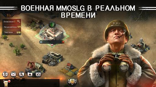 Iron Commander: Blitzkrieg 22.0 screenshots 7