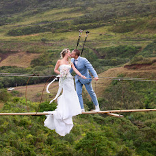 Hochzeitsfotograf Andrey Balabasov (pilligrim). Foto vom 20.07.2016