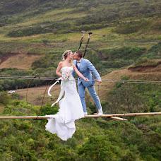 Wedding photographer Andrey Balabasov (pilligrim). Photo of 20.07.2016