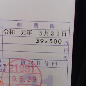 RX-8 SE3P SPIRIT R  6MTのカスタム事例画像 ユーナギさんの2019年05月29日09:59の投稿