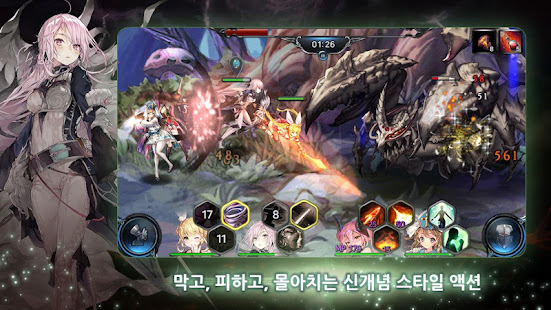 How to hack Solidus 솔리더스 for android free