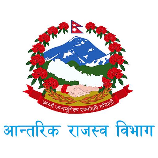 IRD Nepal - Apps on Google Play