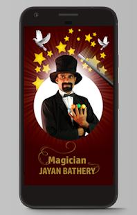 Jayan Bathery - náhled