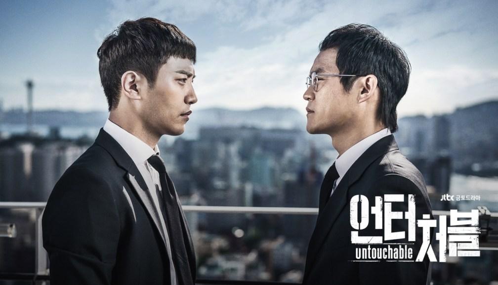 untouchable-jingoo