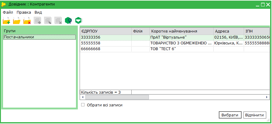 C:\Users\danilchenko\Pictures\адрес книга_3.png