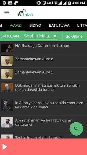 Alfalah 8.0 Screenshots 4