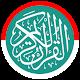 Al Quran Indonesia Lengkap OFFLINE Download on Windows