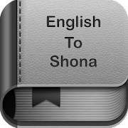 English to Shona Dictionary and Translator App