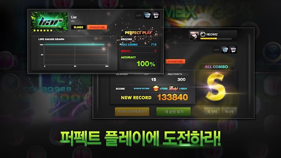 DJMAX 테크니카 Q for Kakao - 리듬게임- screenshot thumbnail