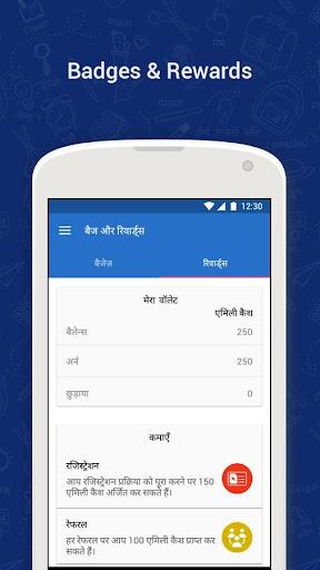 English Speaking App u2013 EMILLY 1.0.1.2 screenshots 6