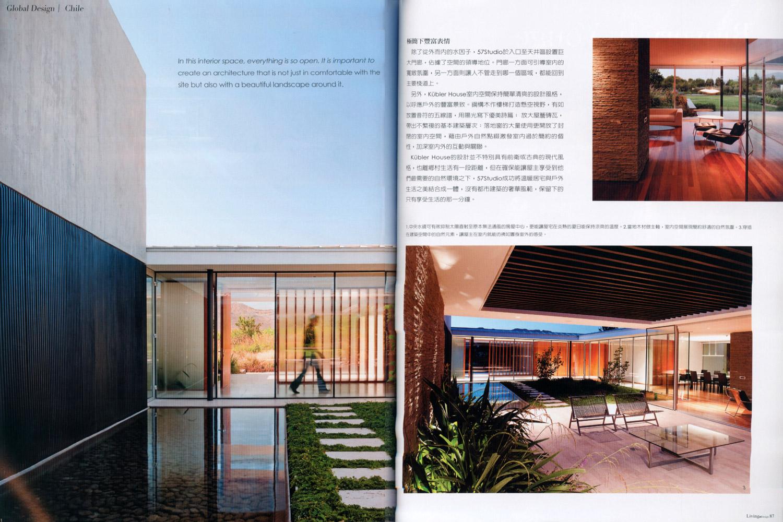 Photo: Living & Design / #22 / Taiwán / 2010