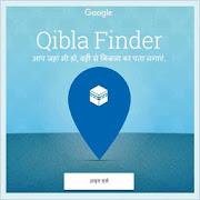 Qibla Finder With Google