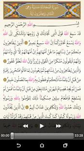 Kuran-ı Kerim 28.Cüz - náhled