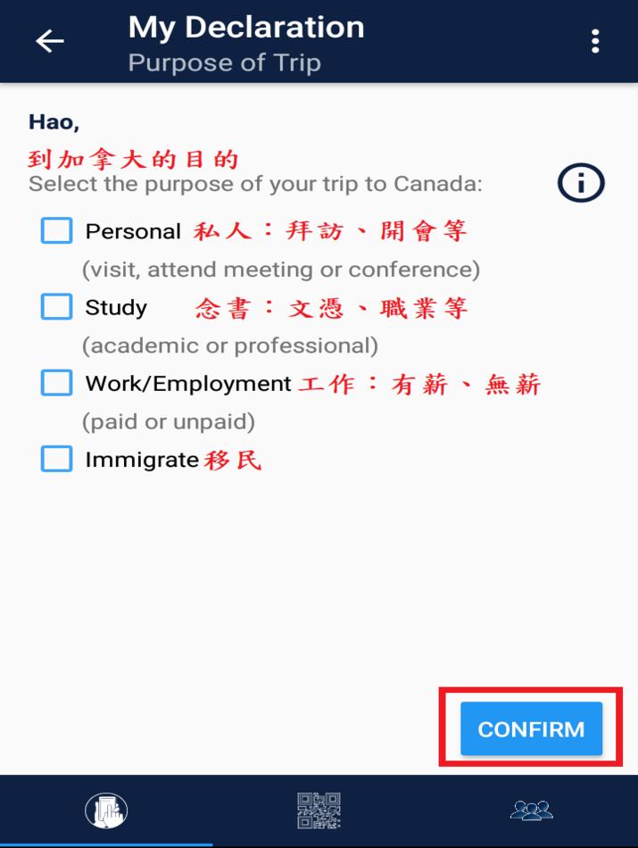 加拿大入境