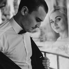 Wedding photographer Aleksandr Fedorov (Alexkostevi4). Photo of 16.04.2018