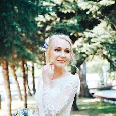 Wedding photographer Marina Timofeeva (marinatimofeeva). Photo of 10.10.2018