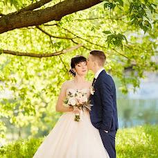 Wedding photographer Alisa Pugacheva (Pugacheva). Photo of 17.01.2018