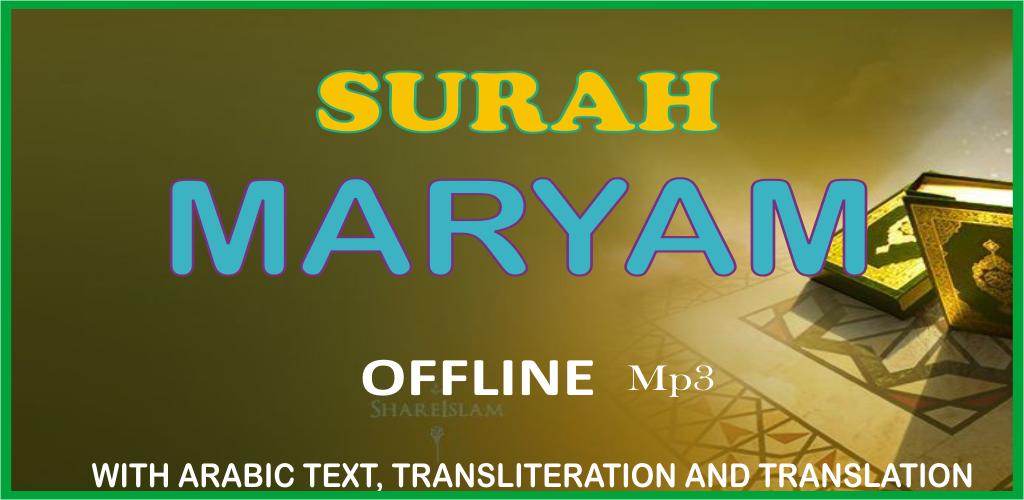 Surah Maryam Transliteration