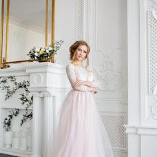 Bryllupsfotograf Anna Saveleva (Savanna). Bilde av 15.05.2018