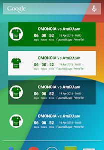 Links & News for Omonoia screenshot 3