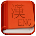 English Chinese Dictionary apk
