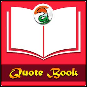 Quote Book