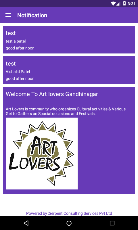 Art Lovers Gandhinagar- screenshot